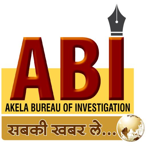 Home akela bureau of investigation for Cid special bureau 13 april 2014