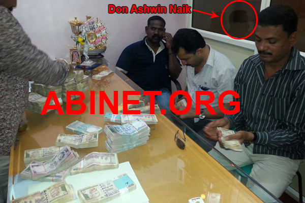 Gift to Ashwin Naik by police