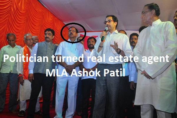 MLA Ashok Patil