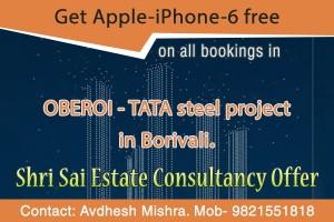 Oberoi Tata Project Borivali