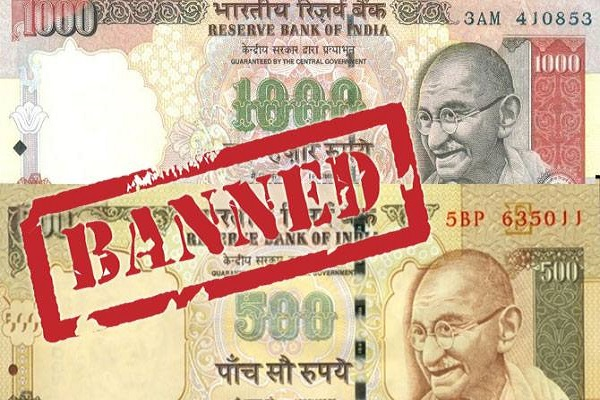 Why forex trading is banned in india