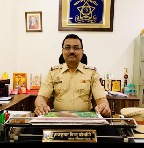 Police Inspector Rajkumar Kothmire